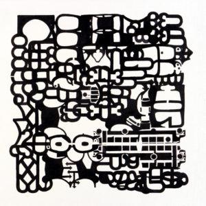 ABSTRACCIÓN CONTAMINADA Sin Titúlo (2010) / Tinta Sobre Papel / 40 x40 cm